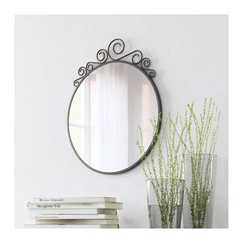 ekne-mirror__0380427_PE555348_S4